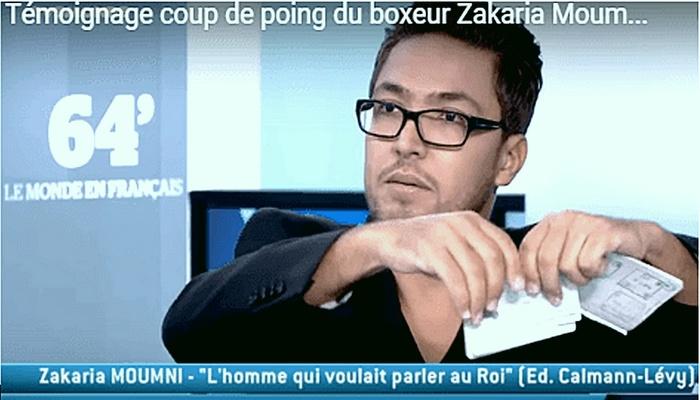 Zakaria moumni d chire son passeport marocain en direct for Chambre de partenariat euro afrique de belgique