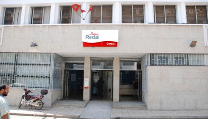 Redal annonce une augmentation des factures d - Office national de l electricite et de l eau potable ...