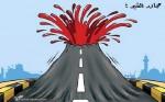maroc_accidents de route_barlamane