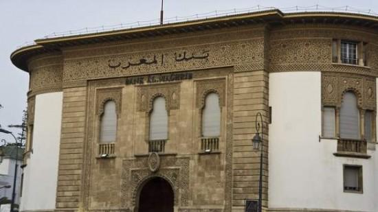 مبنى بنك المغرب