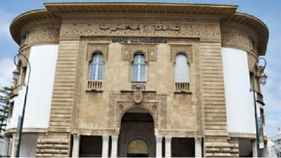 بنك المغرب