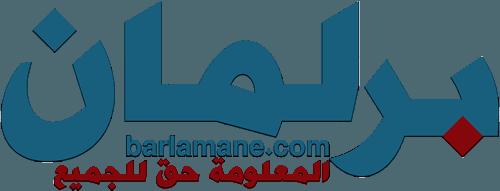 barlamane-logo