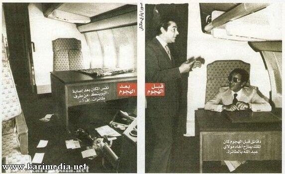 HassanII-et-My-Abdellah-avant-é-après-complot72