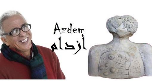 الفنان أزدام يحلق بتلاميذ البيضاء بين طيات مشواره الفني