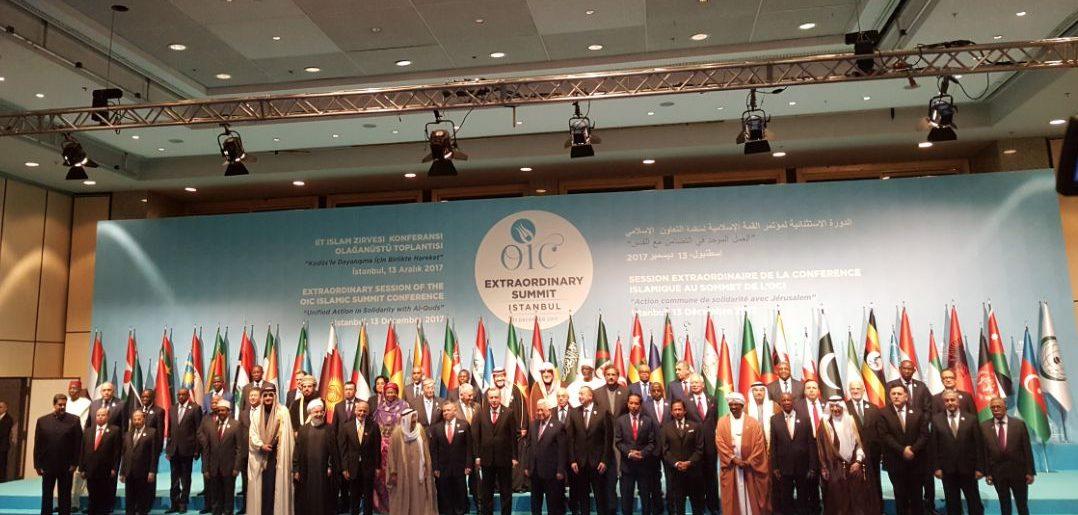 المغرب يشارك في قمة إسلامية طارئة بتركيا لبحث قرار ترامب حول القدس