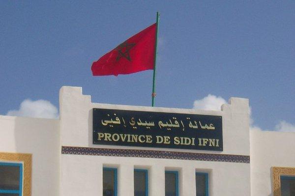 """سيدي إفني: تحالفات حزبية للإطاحة ببلفقيه وترجيح كفة """"الأحرار"""""""