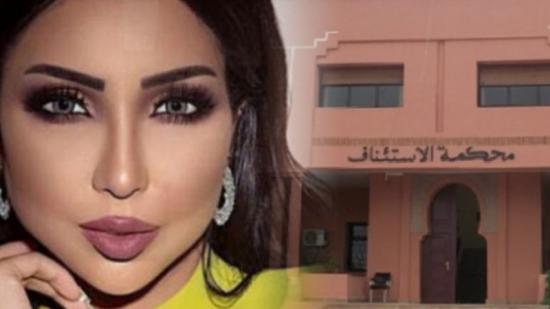 """Résultat de recherche d'images pour """"دنيا بطمة"""""""