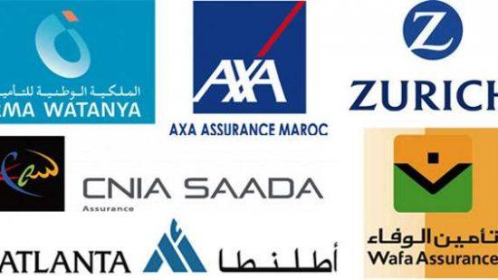 كورونا جامعة شركات التأمين تمدد فترة شهادة التأمين على السيارات إلى آخر أبريل